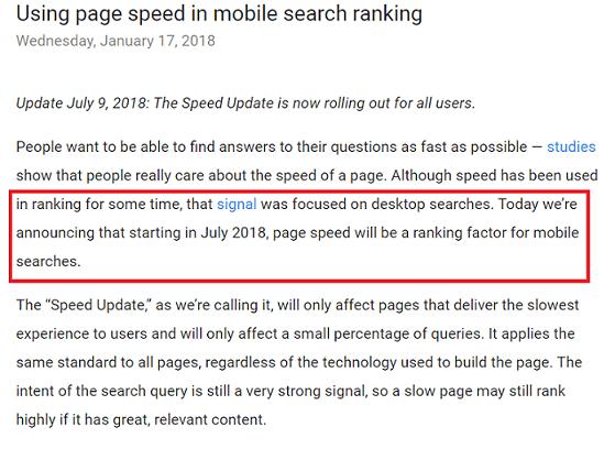 site hızı faktörü